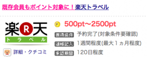 スクリーンショット 2013-10-29 10.39.32