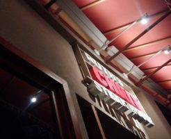 ハワイのステーキ店で会計後にチップを請求される - ルースズ クリス ステーキ ハウス