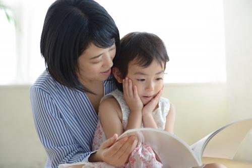 子供と一緒に申し込める合宿免許