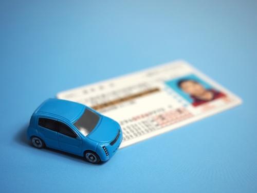運転免許証-免許合宿