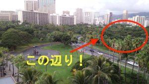 ハワイの駐車場代金は高すぎる