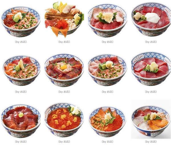 海鮮丼がお得に食べれちゃう!?